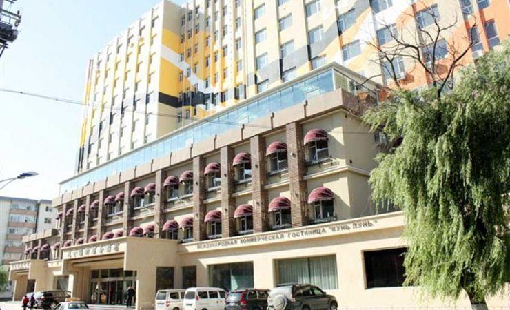 Гостиница Кунь Лунь 4