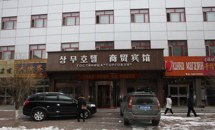 Гостиница Торговля 3