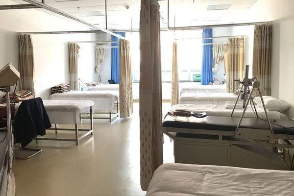 Отделение физиотерапии