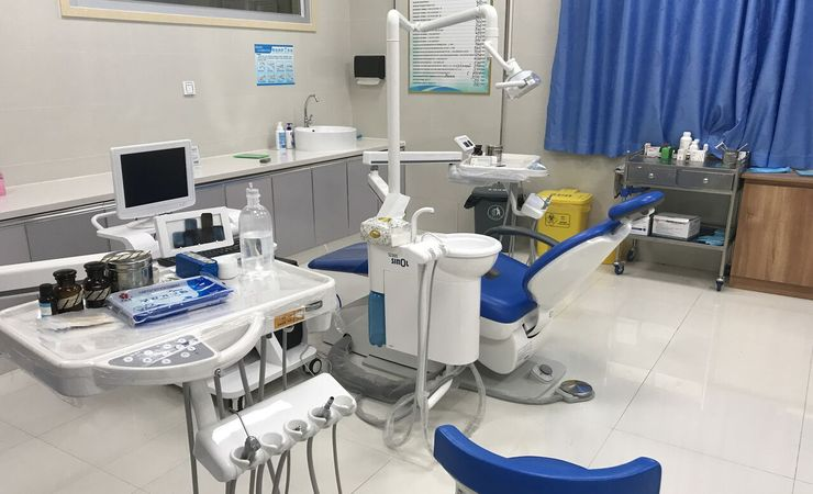 Отделение стоматологии