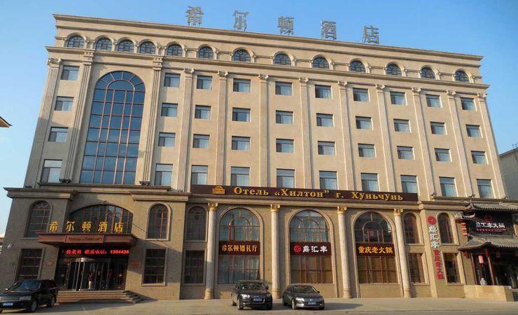 Отель Хилтон 5