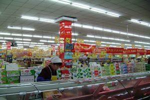 Супермаркет Удобная жизнь