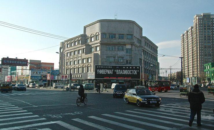 Универмаг Владивосток
