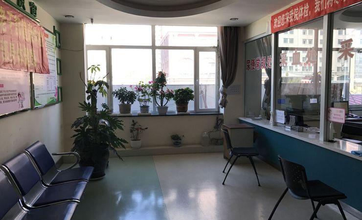 Стационарное отделение клиники