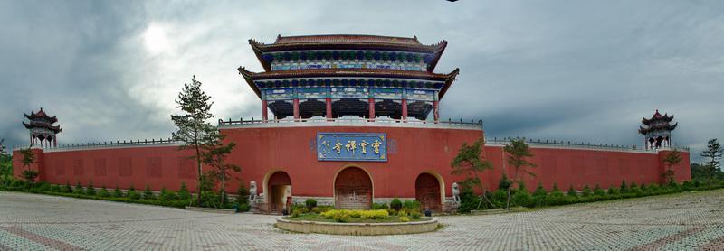 Храмовый буддфийский комплекс Лин Бао
