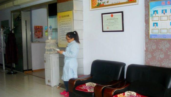 Отделение клиники