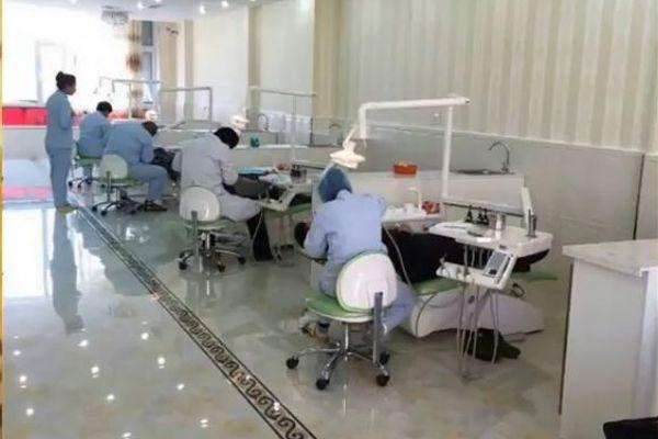 Отделение для пациентов