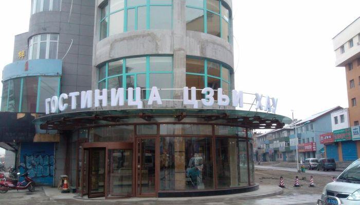 Гостиница Цзихао