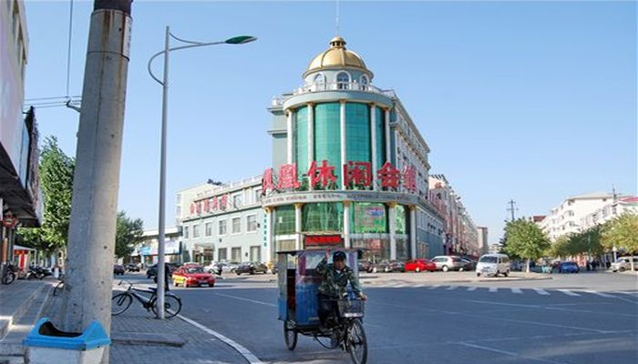 Гостиница Золотой Феникс