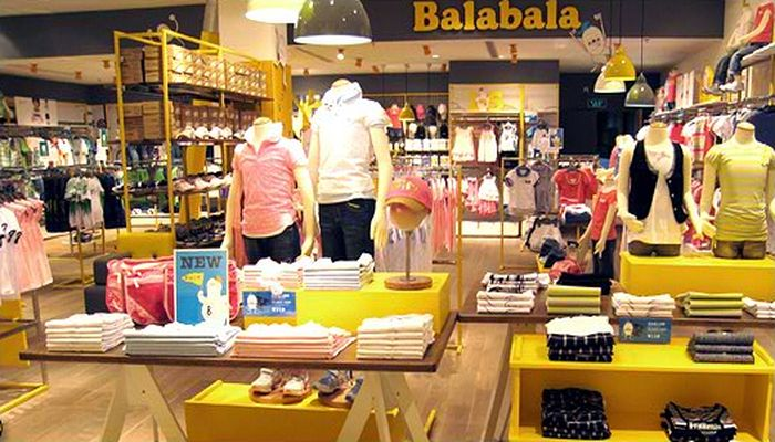 Магазин Balabala