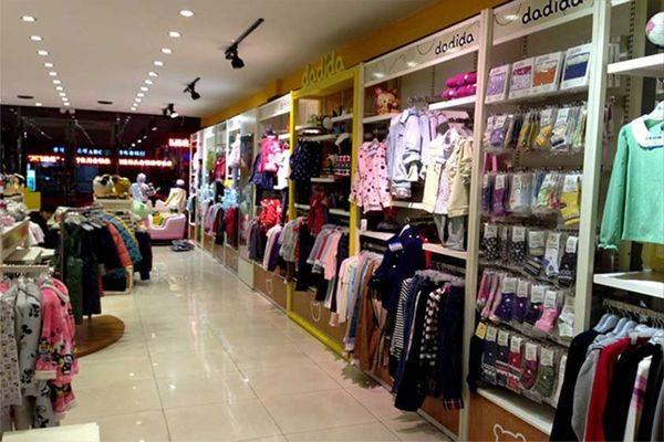 Магазин Dadida