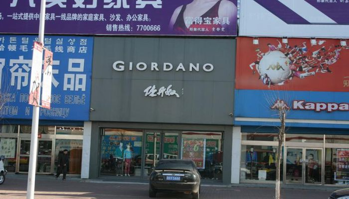 Магазин Giordano