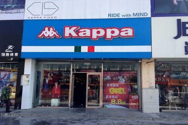 Магазин Карра