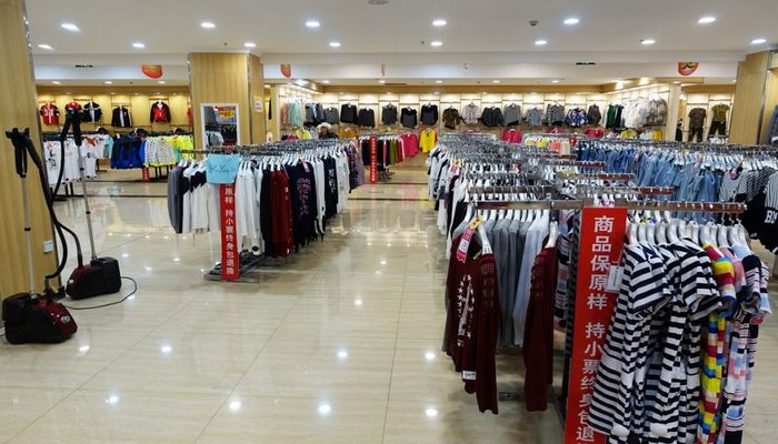 Магазины одежды