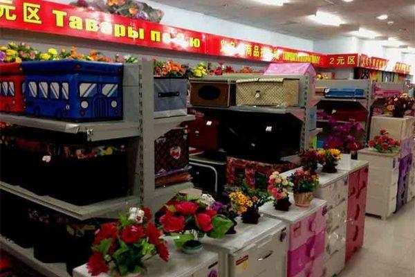 Магазин Наньян