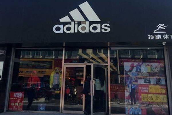Вход в магазин Adidas