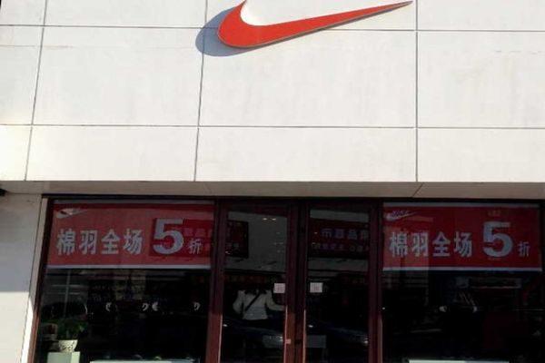 Вход в магазин Nike