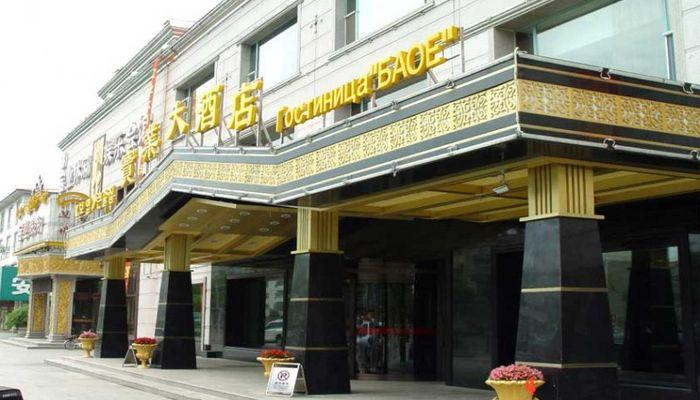 Гостиница Бао Е