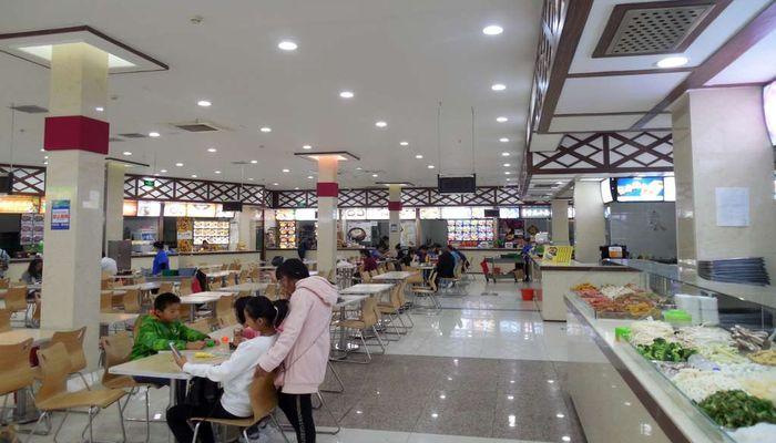 Кафе в супермаркете Икзлун