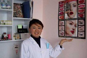 Косметология в Хуньчуне