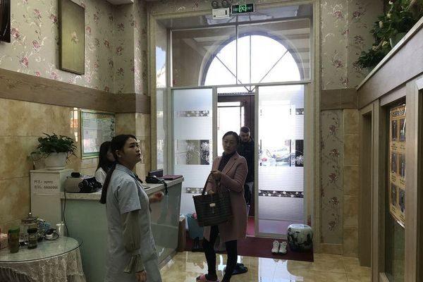 Вход в отделение