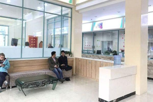 Зал ожидания для пациентов