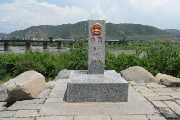 Граница с Северной Кореей