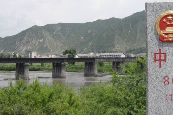 Граница с Северной Кореей – мост
