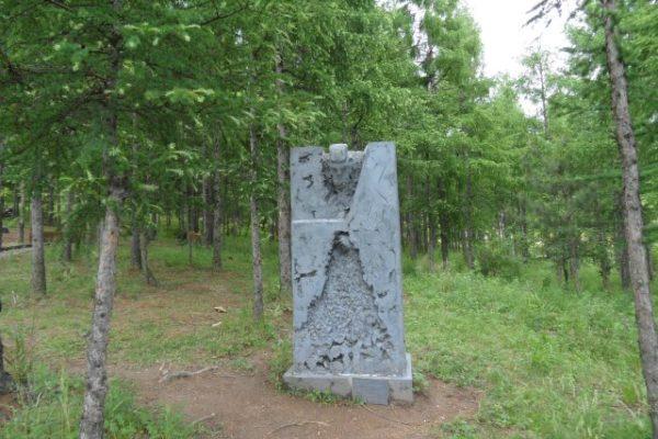Парк скульптур 4