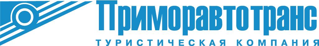 Турфирма Приморавтотранс