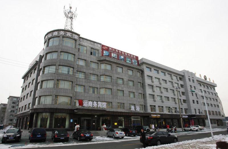 Гостиница Хун Юнь