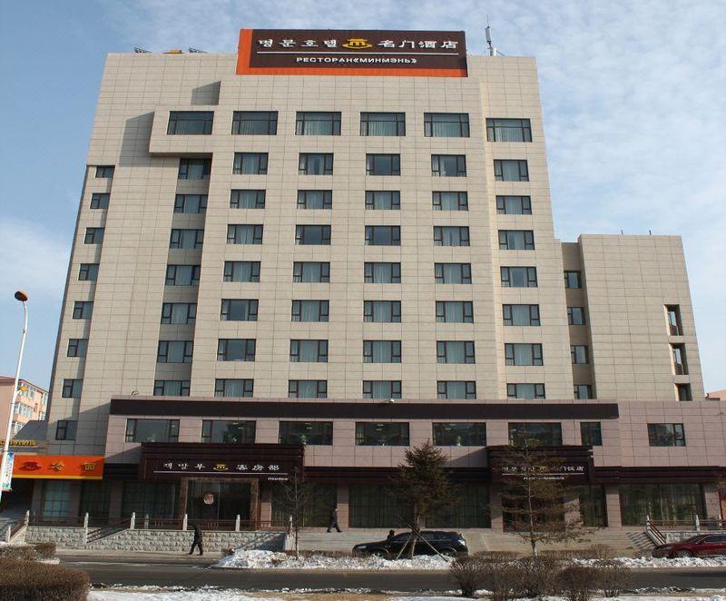 Гостиница Мин Мен